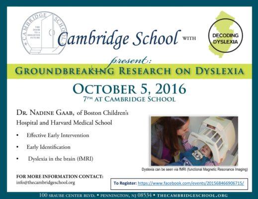 Cambridge-DDNJ-Dr-Gaab-event-flyer-10-5-16-jpeg